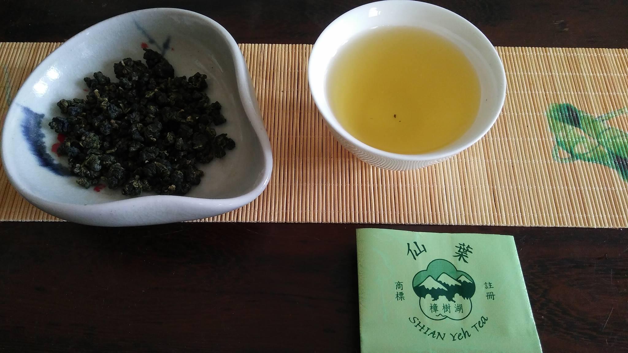 仙葉產銷班的高山好茶